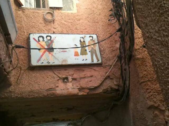 Pour prendre la mesure de l'écart culturel : cette pancarte affichée dans une rue de ksar